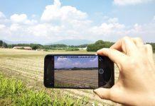 Έως 24/12 οι συμμετοχές στη διαδικτυακή έρευνα για τη γεωργία ακριβείας