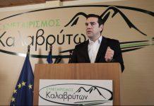 Τα άμεσα μέτρα ενίσχυσης των αιγοπροβατοτρόφων ανακοίνωσε ο Τσίπρας (upd)