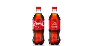 Σε νέες τεχνολογίες ανακύκλωσης επενδύει η Coca-Cola Company