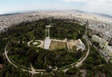 Το Πεδίο του Άρεως σε ευρωπαϊκό ερευνητικό πρόγραμμα για ανάδειξη και περιήγηση αστικών πάρκων