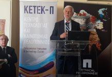 Πέτρος Τατούλης: Μέσα από καινοτομία και επαγγελματισμό θα κατακτήσουμε την υπεραξία του εξαιρετικού ελαιολάδου της Πελοποννήσου