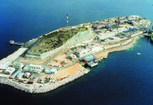 Η Ρεβυθούσα «υποδέχθηκε» το πρώτο αμερικανικό φορτίο LNG