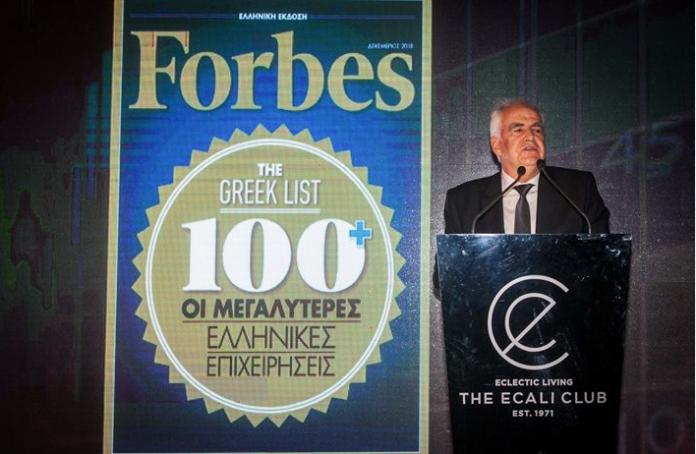 Σημαντικές διακρίσεις σε Forbes και ICAP για τον Όμιλο ΕΛΠΕ