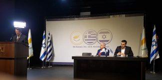 Συνεργασία Ελλάδας-Κύπρου-Ισραήλ για τη γεωργία ακριβείας
