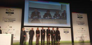 """Βραβείο """"Bravo Governance"""" για την Περιφέρεια Κεντρικής Μακεδονίας"""