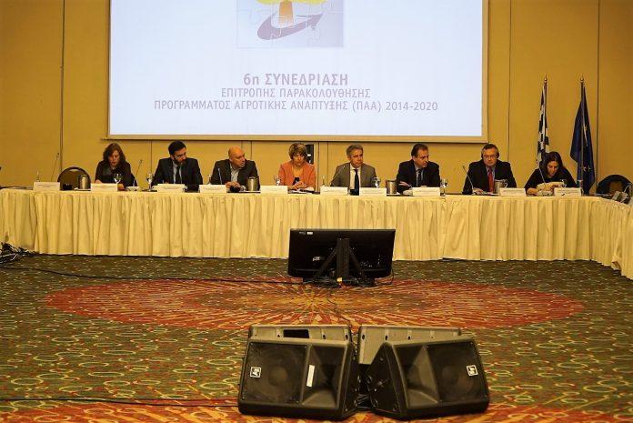 Ξεκίνησαν οι εργασίες της 6ης συνεδρίασης της επιτροπής παρακολούθησης του ΠΑΑ 2014-2020