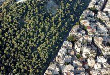 Έως το καλοκαίρι του 2021 η Ελλάδα θα διαθέτει Κτηματολόγιο, δήλωσε ο Γ. Δημαράς