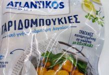 ΕΦΕΤ: Ανάκληση προϊόντος με παναρισμένες γαρίδες