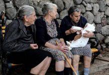 Λέσβος: Πέθανε η γιαγιά Μαρίτσα, σύμβολο αλληλεγγύης στους πρόσφυγες