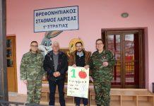 Συμπαράσταση Αγροτικού Κτηνοτροφικού Συλλόγου Αλεξανδρούπολης για δίκη κτηνοτρόφου