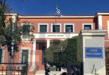 Αλεξανδρούπολη: Ποινή φυλάκισης στον πρόεδρο του Κτηνοτροφικού Συλλόγου