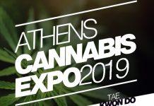 Στην Athens Cannabis Expo 2019 οι υπογραφές για τον Πανελλήνιο Φορέα Επαγγελματιών της Κάνναβης