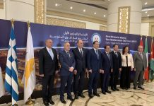 Κάιρο: Ο Σταθάκης στο Φόρουμ για το Φυσικό Αέριο στην Ανατολική Μεσόγειο