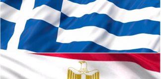 Αύξηση 53,7% των ελληνικών εξαγωγών προς την Αίγυπτο το 2018 σε σχέση με το 2017