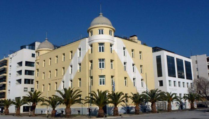 Κατατέθηκε στη Βουλή το σ/ν για το νέο Πανεπιστήμιο Θεσσαλίας