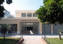 Κοινότητα με επίκεντρο τη διατροφή δημιουργείται στο κέντρο της Αθήνας