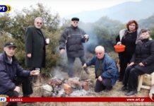 Κοζάνη: Το έθιμο της λουκανικοφαγίας στο Βελβεντό