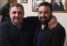 Νέο Διοικητικό Συμβούλιο για την Ομοσπονδία κτηνοτροφικών συλλόγων & κτηνοτρόφων περιφέρειας Θεσσαλίας