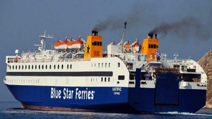 Προσέκρουσε στο λιμάνι της Χίου το «Διαγόρας»