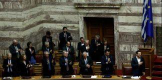 Ψήφο εμπιστοσύνης έλαβε η κυβέρνηση εξασφαλίζοντας 151 ψήφους