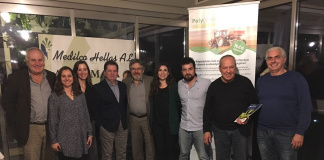 Χανιά: Εκδήλωση της Medilco Hellas σε συνεργασία με την Αγροτεχνική Χανίων
