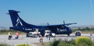 Ξεκίνησαν και πάλι οι πτήσεις στα αεροδρόμια Δυτικής Μακεδονίας