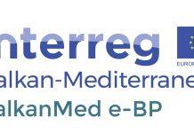 Ιnterreg BalkanMed: Έρχεται το 1ο Διακρατικό Επιχειρηματικό Forum στην Αθήνα στις 26-27/2