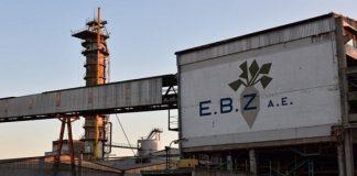 «Ο δήμος Ορεστιάδας δεν άνοιξε θέσεις για μετάταξη εργαζομένων της ΕΒΖ»