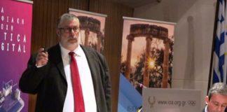 ΕΛΠΕ: Σημαντικά οφέλη για την οικονομία και τις τοπικές κοινωνίες, από την αξιοποίηση Υδρογονανθράκων