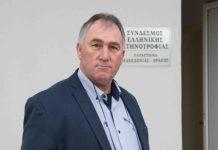 «Η αγελαδοτροφία δεν αντέχει άλλο πλήγμα», λέει ο αντιπρόεδρος του ΣΕΚ, Χρ. Τσομπάνος
