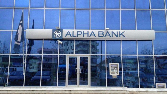 Προνομιακή χρηματοδότηση μικρομεσαίων επιχειρήσεων από την Alpha Bank