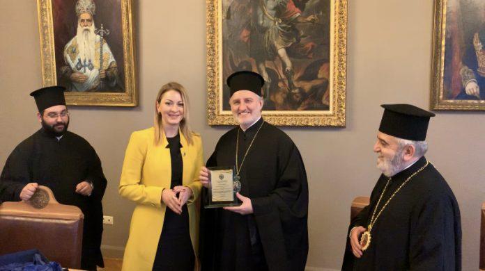 Μνημόνιο συνεργασίας της Θεολογικής Σχολής της Χάλκης και του ΙΓΕ