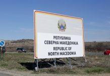 Η πρώτη πινακίδα με το όνομα «Δημοκρατία της Βόρειας Μακεδονίας» στα σύνορα με την Ελλάδα