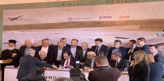 «Σφράγισαν» στο Καστέλλι, τη δημιουργία του νέου αεροδρομίου