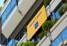 Θετική αξιολόγηση σε διεθνές επίπεδο για την Εταιρική Υπευθυνότητα της Πειραιώς