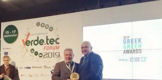 Βραβείο έξυπνης πόλης στην Ηγουμενίτσα
