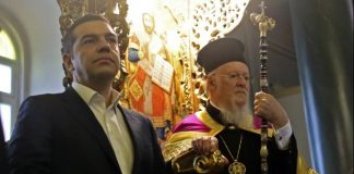 Ιστορική επίσκεψη του Αλέξη Τσίπρα στη Θεολογική Σχολή της Χάλκης