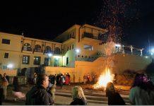 Αμφίκλεια: Φωτιές, παράδοση και κοντοσούβλι τις Απόκριες