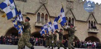 Εκδηλώσεις για τα 71 χρόνια από την ενσωμάτωση της Δωδεκανήσου με την Ελλάδα