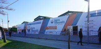Ξεπέρασε κάθε προσδοκία η 12η Agrothessaly με συνολικά 44.246 επισκέπτες