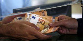 Εισόδημα 73,6 δισ. ευρώ δηλώθηκε στην εφορία το 2018 από 8.9 εκατ. φορολογούμενους