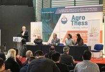 Καινοτομίες για τη βιώσιμη παραγωγή σκληρού σίτου από την MISKO στη 12η Agrothessaly
