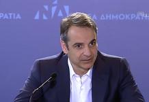 Ο Κυρ. Μητσοτάκης απαντά σε ερώτηση της«ΥΧ» για την ψηφιακή εποχή του αγροτικού τομέα (βίντεο)