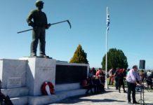 Συγκέντρωση για την 109η επέτειο της εξέγερσης του Κιλελέρ πραγματοποίησαν οι αγρότες της ΠΕΜ