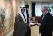 Συνάντηση του Γιάννη Δραγασάκη με τον Υπουργό Οικονομικών του Κουβέιτ