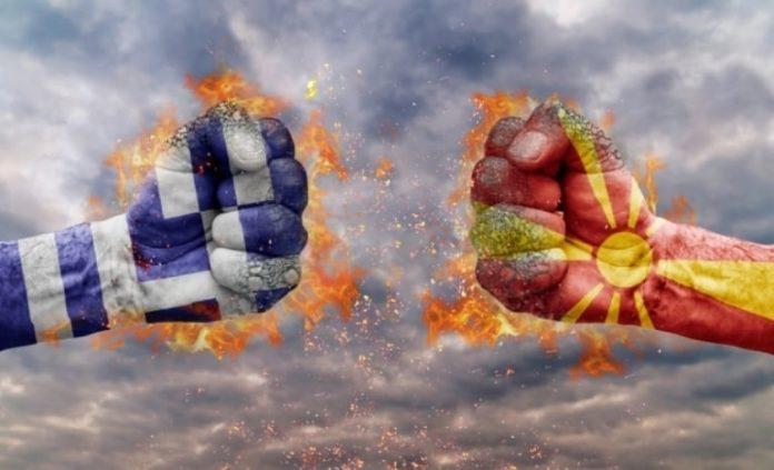 Την υπογραφή σύμβασης αποφυγής διπλής φορολογίας με τη Βόρεια Μακεδονία ζητά η διοίκηση του ΣBE