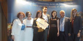 4ος Διεθνής Διαγωνισμός «Athena International Olive Oil Competition»