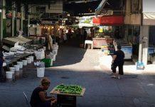 Έλεγχοι ΕΦΕΤ στη Δημοτική Αγορά του Πειραιά