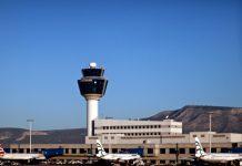 Αύξηση 7,7% στις διεθνείς αεροπορικές αφίξεις το πρώτο τρίμηνο του έτους