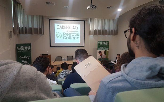 Career Day στο Perrotis College